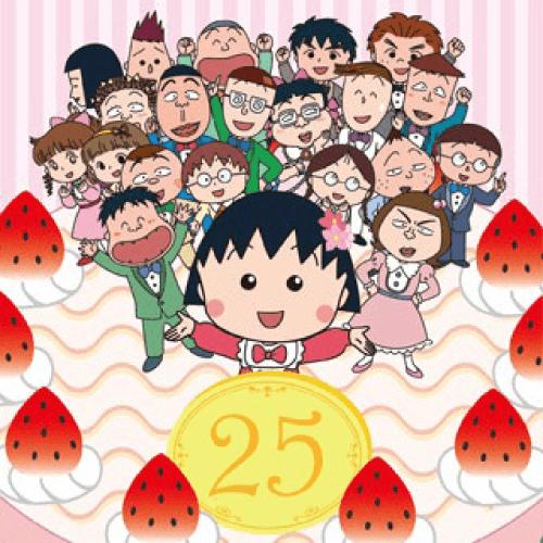 櫻桃小丸子學園祭動畫25周年特展-澳門站