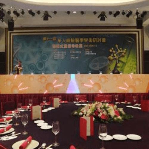第十一屆華人檢驗醫學學術研討會